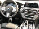 Rent-a-car BMW M760Li xDrive V12 in Spain, photo 8