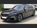 Rent-a-car BMW M760Li xDrive V12 in Spain, photo 1