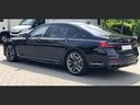 Rent-a-car BMW M760Li xDrive V12 in Spain, photo 3