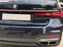 Rent-a-car BMW M760Li xDrive V12 in Spain, photo 18