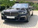 Rent-a-car BMW M760Li xDrive V12 in Spain, photo 4