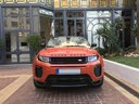 Rent-a-car Land Rover Range Rover Evoque HSE Cabrio SD4 in Spain, photo 4