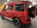 Rent-a-car Mercedes-Benz G 63 AMG biturbo in Spain, photo 3